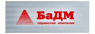 logo_index_ru